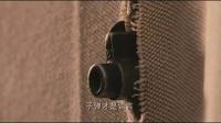 遍地狼烟Cold Steel 2011(预告片)