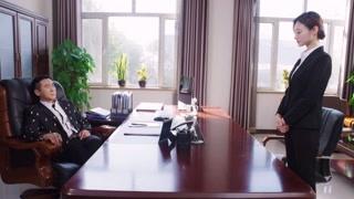 《欢喜盈门》公司大boss竟是老熟人 董事长坦白身份晓梅懵圈