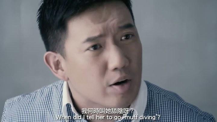 低俗喜剧 香港先行版3 (中文字幕)