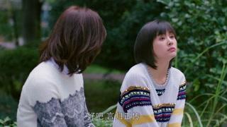 《欢乐颂》刘涛CUT第25集