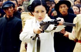 《二十四道拐》主题曲《好花红》MV-南彝组合