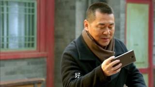 中国式关系第34集精彩片段1525797417605