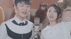 熊出没之熊心归来 插曲MV《我乘着风飞过来》(演唱:洪辰、宁桓宇)
