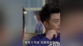 小伙一句话征服恶霸#三个奶爸 #李晨 #张歆艺 #宅家dou剧场