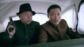 护宝联盟第二季第5集精彩片段1527046822620