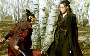 《刺客聂隐娘》宣传曲 朴树献唱歌词古风古韵