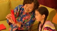 佩奇一家舞龙贺新春,朱亚文众多实力演员一起拉开猪年好运序幕
