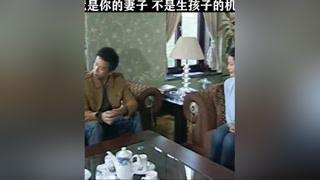两口子结婚半年不怀孕,哪想到是妻子偷偷做了手术 #钻石王老五的艰难爱情  #邓超