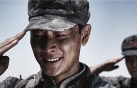 十送红军-45:高福星队友相继牺牲