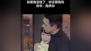 #亲爱的热爱的 一个字:甜,两个字:超甜,总之甜就对了 #杨紫  #李现