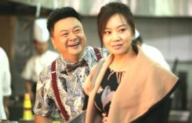 婚姻料理:洪剑涛挑战现代版葛朗台