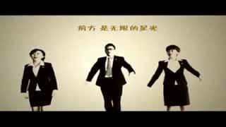 手语视频教学《勇往直前》 手语舞教学