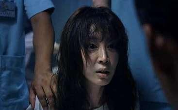 《来看我吧》中文预告 火灾幸存者成杀人嫌疑犯