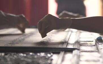 《我在故宫修文物》定档 12月16日燃到大银幕