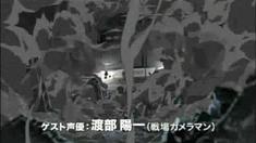 名侦探柯南2011:沉默的15分钟 剧场版预告片