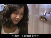 童话二分之一-主题曲魏晨《爱,有你才完整》