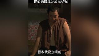 惠兰姨要回寺院继续修行,这可把马叔愁坏了 #风车  #李晨