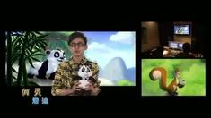 熊猫总动员 制作特辑之群星谱