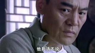#打狗棍 一日为师终身为父,因为相信却给自己带来灾难