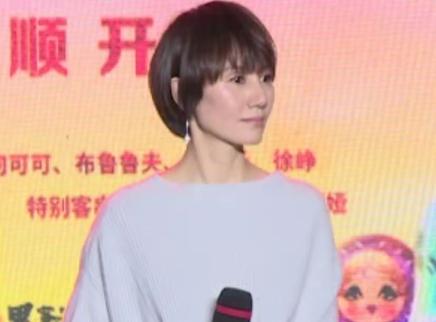 《囧妈》发布会全阵容亮相 黄梅莹袁泉增色女性视角