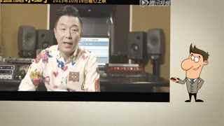 """噼里啪啦:《小王子》曝主题曲特辑 黄渤三次进棚""""压力山大"""""""