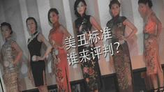青春.com 预告片2