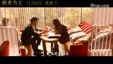 《剩者为王》主题曲MV 刘若英唱尽女人心事