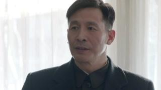 《换了人间》周恩来陈云商讨三反人员的处理