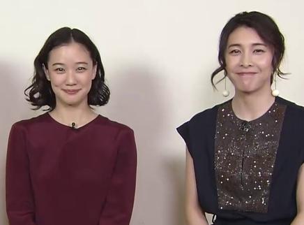 《漫长的告别》演员特辑 苍井优竹内结子合体推荐