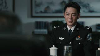 熊国良升职当上了副局长