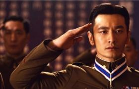 【太平轮】特辑 小兵大将黄晓明佟大为战场情深