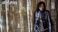 郭涛导演处女作《欲念游戏》首映角色扑朔虚实难辨