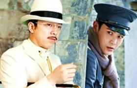 【锋刃】原创-吐槽雷人剧情难挡黄渤高超演技