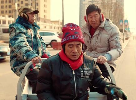 《人潮汹涌》新春转运番外《寻找刘德华》