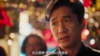 摆渡人3-陈奕迅酒吧开唱嗨翻全场