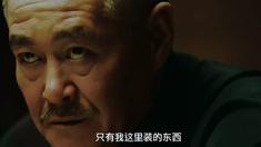 一代宗师 制作特辑之赵本山