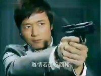 刑警2010-主题曲MV