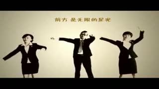 圣诞节手语舞蹈视频《勇往直前》 手语舞教学
