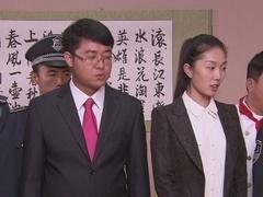 乡村爱情7第51集预告片