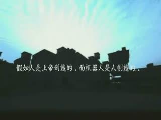 科幻爱情喜剧电影《机器侠》预告片
