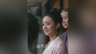 #赵丽颖 #古装 才发现常嬷嬷是欢乐颂里樊胜美她妈,演技太牛了