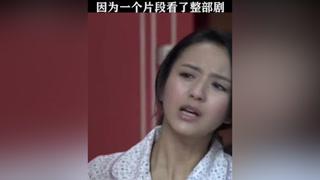 小登初为人母内心慌乱,竟认为女儿不喜欢自己 #唐山大地震  #佟丽娅