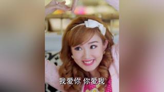 公主出街不时尚怎么行 #爱情回来了  #王传君  #毛晓彤