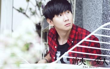 """《消失爱人》独家片段 JJ走调唱歌调侃成""""谐星"""""""