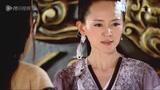 天涯明月刀[TV版]_09