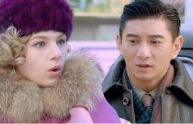 【寒冬】看点-吴奇隆开车门搭讪俄国美女