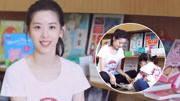 奶茶妹妹首携女儿出镜 网友:温馨可爱――早班机