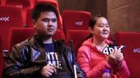 《终结者:黑暗命运》4DX动感特效生动同步剧情,视障观众沉浸体验电影情节