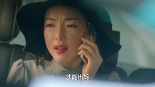中国式关系第4集精彩片段1525797533985