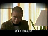 丑角爸爸全集抢先看-第34集-赵青山回来后,对什么都兴趣索然
